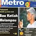 Bau Ketiak Punca Malaysia Seri Dengan Bangla