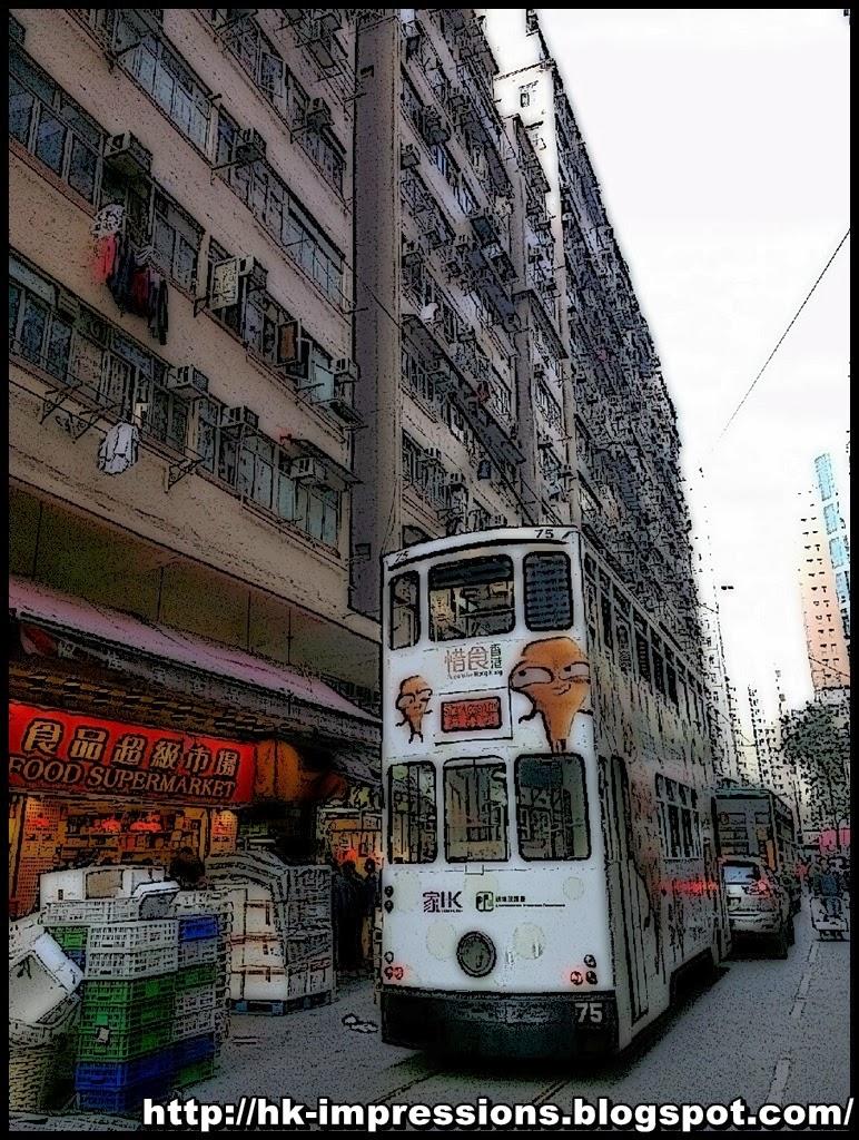 春秧街 Chun Yeung Street