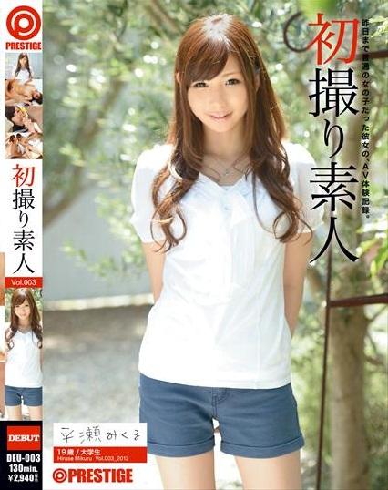 一個很棒的日本轉運站tenso.com