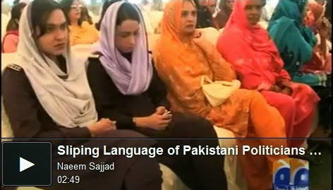 http://funchoice.org/video-collection/sliping-language-of-pakistani-politicians