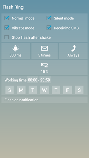 Ring Flash 2.1.2 Android APK