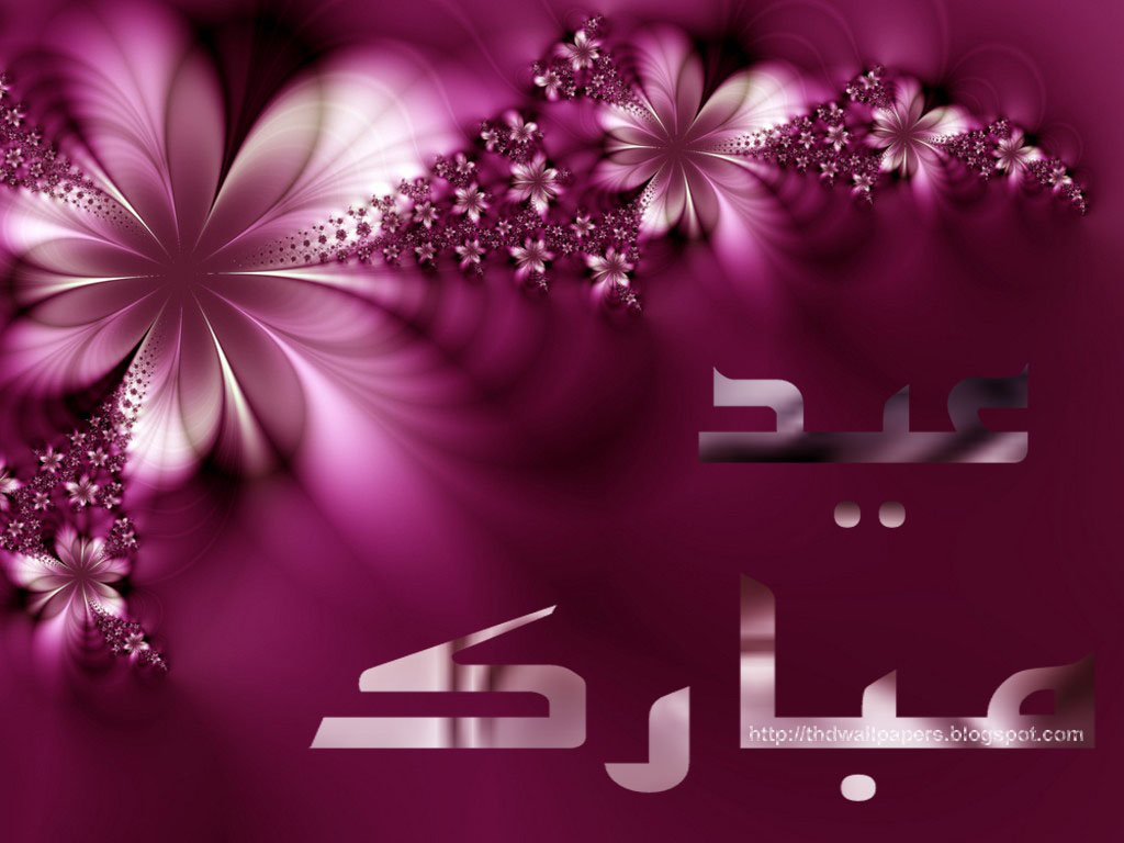 urdu eidul fitr Essays - largest database of quality sample essays and research papers on urdu eidul fitr.