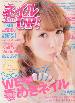 Scans | Nail Up! May 2012