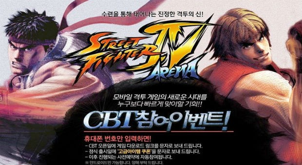 Street Fighter IV ARENA V1.4 APK