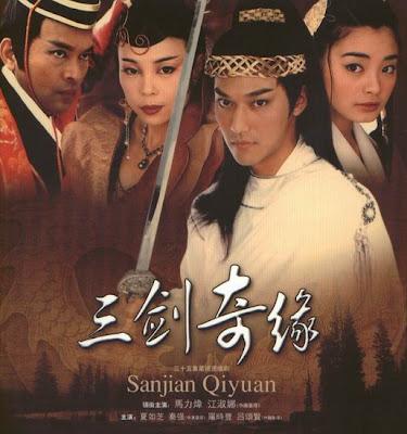 Phim Nhật Nguyệt Thần Kiếm