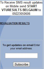 Sms and email alert VTU