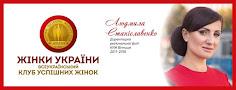 Директор КУЖ 2018 в г. Винница
