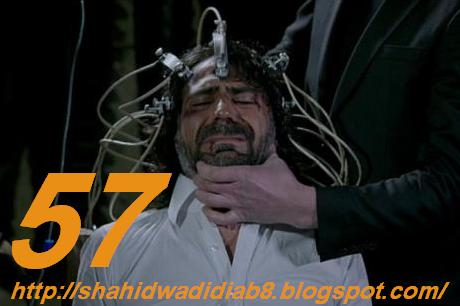 مسلسل وادي الذئاب الجزء الثامن  الحلقة 57  كاملة  مترجمة