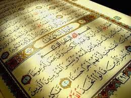 Al-Quran Sebagai Manhajul Hayah (Metode Hidup)