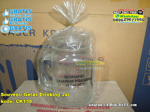 Souvenir Gelas Drinking Jar jual
