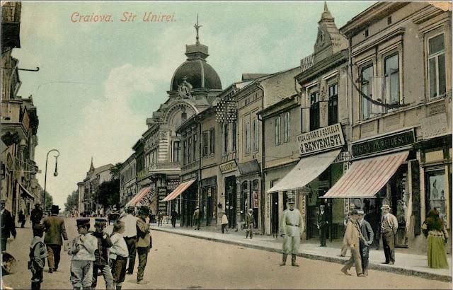Strada Unirii din Craiova veche
