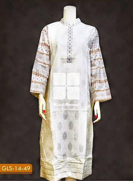 White Jacquard Ready To Wear Collection