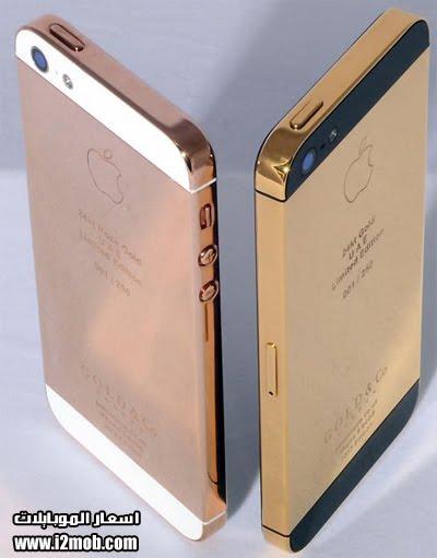 http://1.bp.blogspot.com/-gOY4iyKqMy0/UGHpnQBwzUI/AAAAAAAABMc/rZnWJZ-3is0/s1600/24k-iphone-5_1.jpg