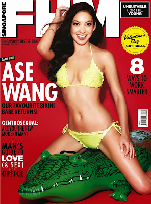 Ase Wang HQ Pictures FHM Singapore Magazine Photoshoot February 2014