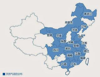 中國燃氣 384 天然氣