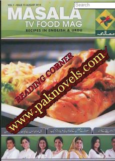 Free Download PDF Monthly Masala Tv Food Magazine August 2015