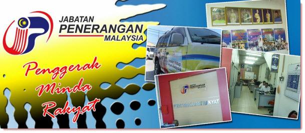 Laman Rasmi Pusat Maklumat Rakyat(PMR),Jabatan Penerangan Malaysia