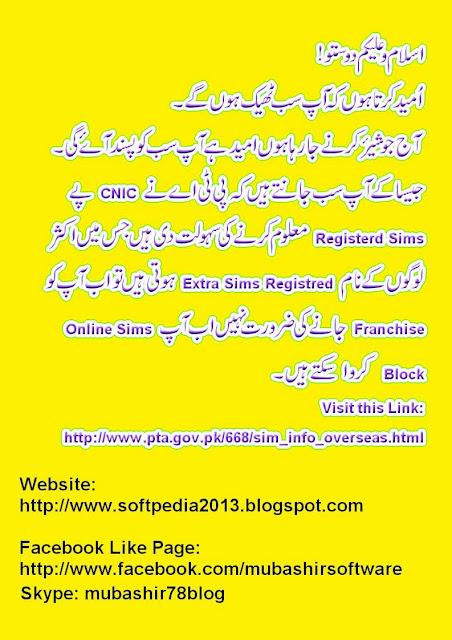 website blocker free download full version