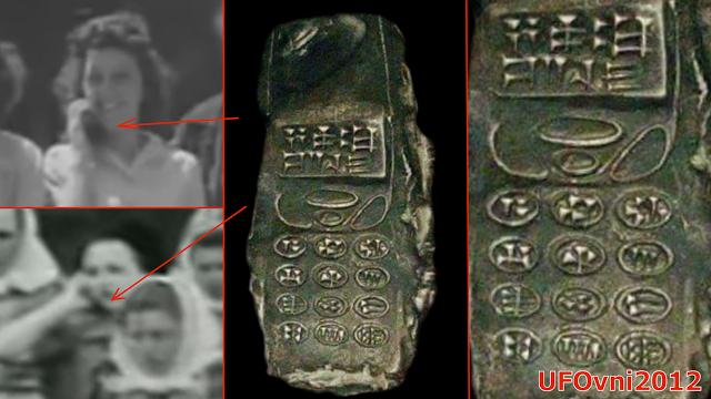 800 ans téléphone mobile trouvé en Autriche ?