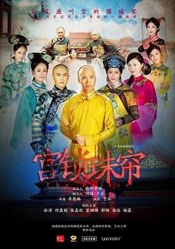 Xem Phim Cung Tỏa Liên Thành - Palace 3: The Lost Daughter