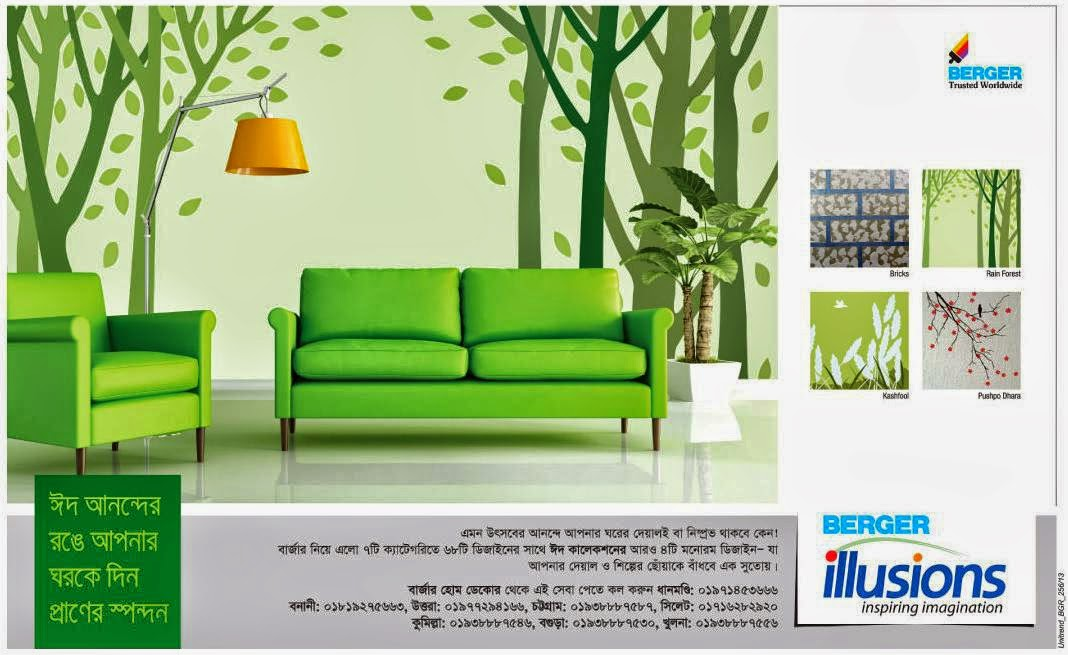 Berger Paints The Paint Of Tomorrow Berger Paints The Paint Of Tomorrow