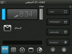 Celic-theme-for-blackberry-screenshot-1.jpg