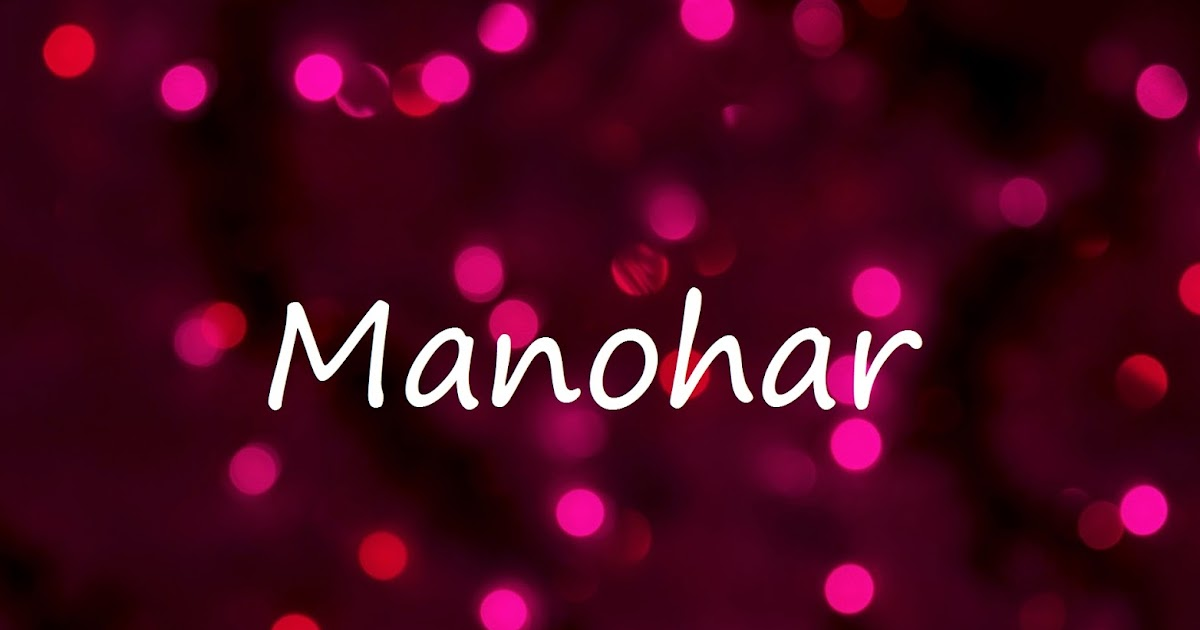Manohar Name Wallpapers Manohar Name Wallpaper Urdu Name Meaning