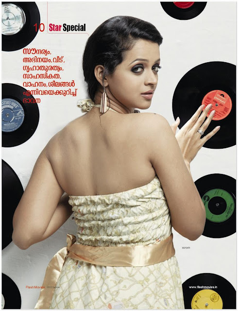Bhavana Flash Movies Magazine