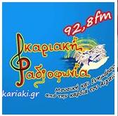 Ικαριακή Ραδιοφωνία