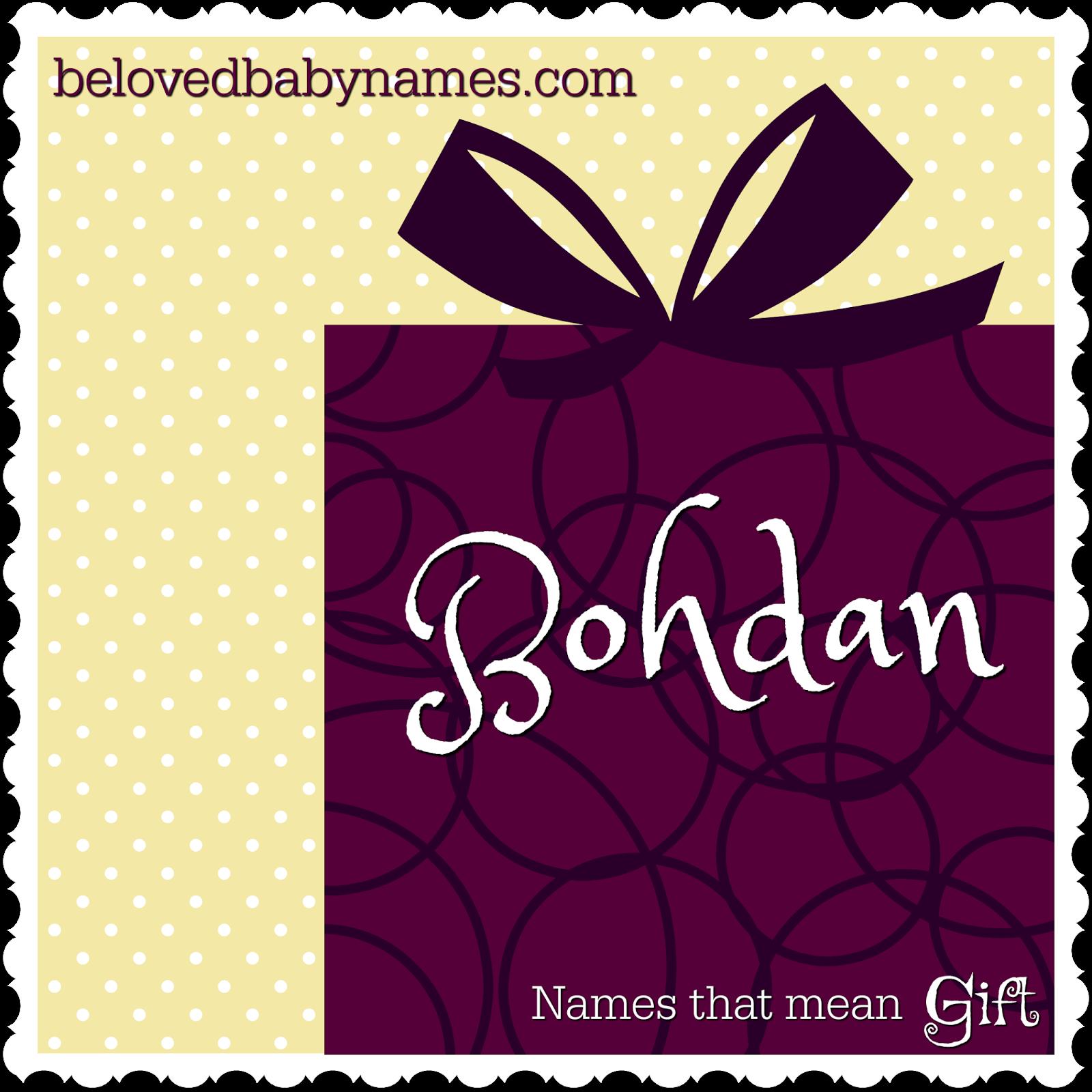 Baby Names - SheKnows Names that mean fashion
