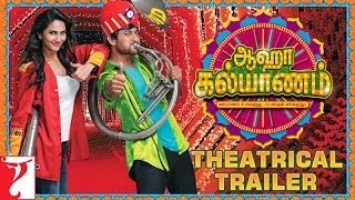 Aaha Kalyanam – Theatrical Trailer – TAMIL – Nani | Vaani Kapoor