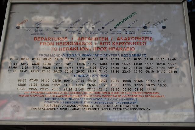 Расписание движения автобусов по маршруту Херсонисос-Ираклион.
