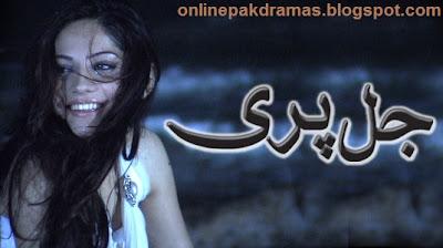 Geo TV Drama Jalpari All Episodes