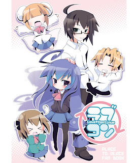 Atchi Kotchi anime