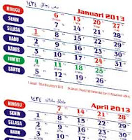kalender 2013 kalender kalender kalender 2013 untuk anda yang sedang