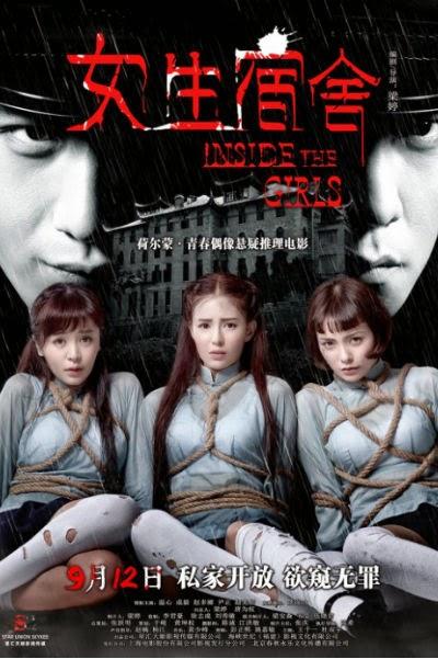 Trường Học Kinh Hoàng - Inside the Girls - 2014