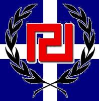 ΠΡΟΣΟΧΗ – ΠΡΟΣΟΧΗ – ΠΡΟΣΟΧΗ !!! : Προς αγνούς πατριώτες εγκλωβισμένους ως απλά μέλη στην Χρυσή Αυγή