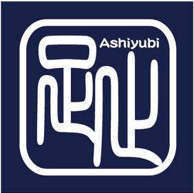 Ashiyubi