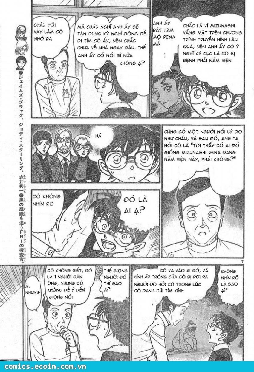 Detective Conan - Thám Tử Lừng Danh Conan chap 596 page 7 - IZTruyenTranh.com