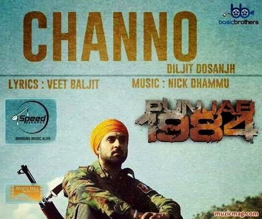 Diljit,Lyrics,Punjab 1984,Veet Baljit Lyrics