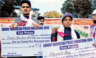 Darjeeling Police Marathon 2014