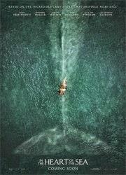 En el corazon del mar