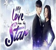 My Love From The Star 20-08-2015 K series Puthuyugam TV Serial Tamil