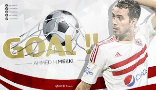 """أهداف مباراة """" الزمالك vs غزل المحلة """" 5 / 0 ...... الدوري المصري 2015 - 2016"""