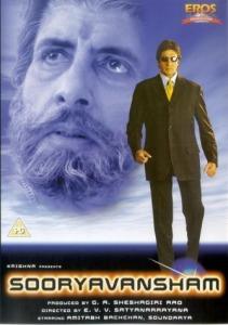 Sooryavansham (1999)