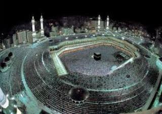 خطبة الجمعة من المسجد الحرام بمكة المكرمة اليوم