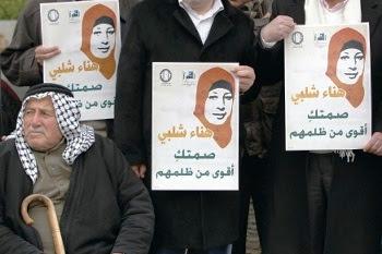 Portesto pela libertação da prisioneira palestina Hana Shalabi