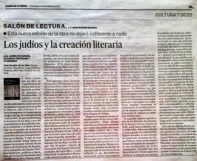 http://www.elalmeria.es/article/ocio/1617408/los/judios/y/la/creacion/literaria.html