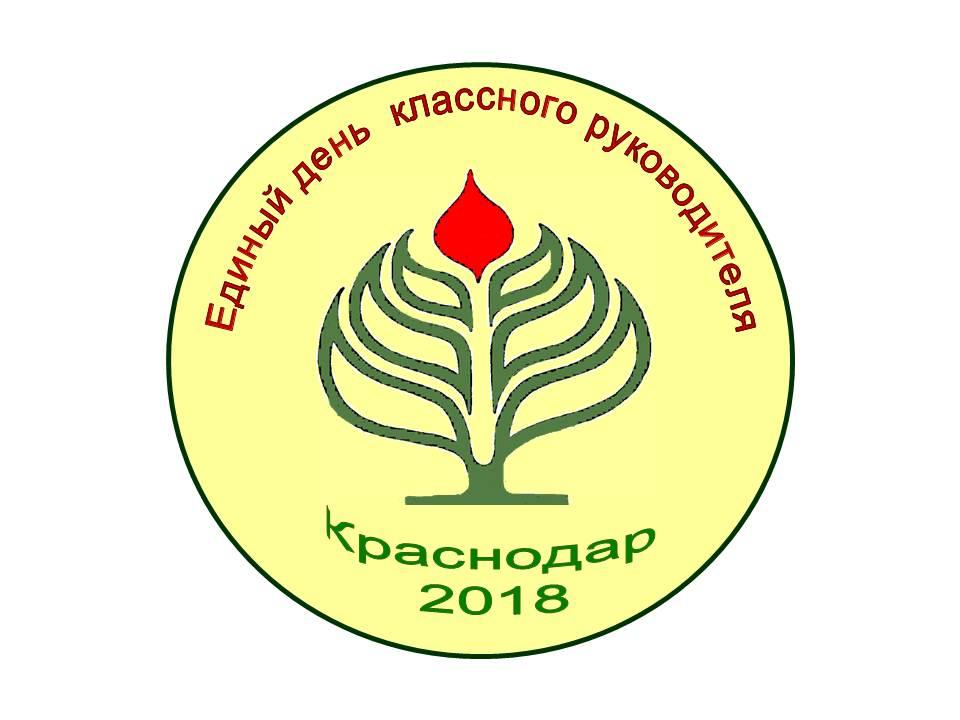 """ЭКСПРЕСС-КОНКУРС  """"Воспитание в классе"""""""