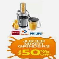 Paytm: Buy Juicer Mixer Grinders extra 40% Cashback : BuyToEarn